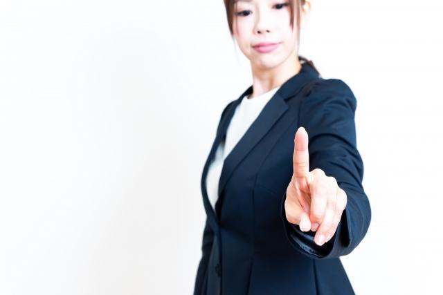 ■現状では安全な業者を選ぶことが肝要