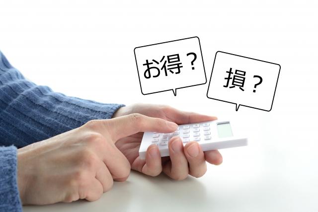 Ten-Q(テンキュー)の口コミや評判