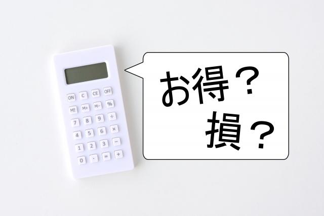 日本給料ファクタリング専科の口コミや評判