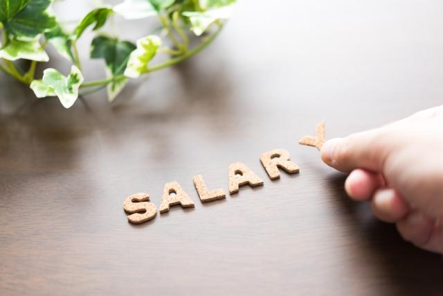 給料ファクタリング体験談、七福神を利用し信用を失うことなく取引を終え満足