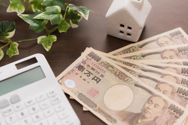 貸し付けや融資との違いは?