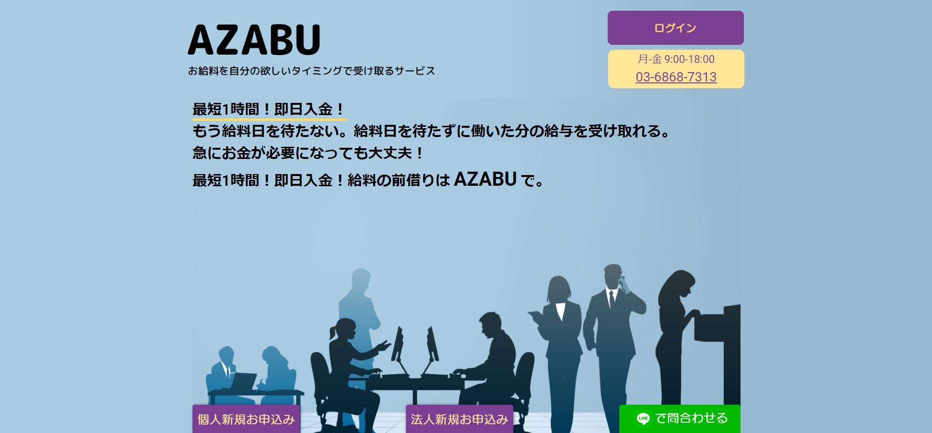 AZABU
