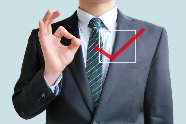 デジアートの申し込み方法・手順