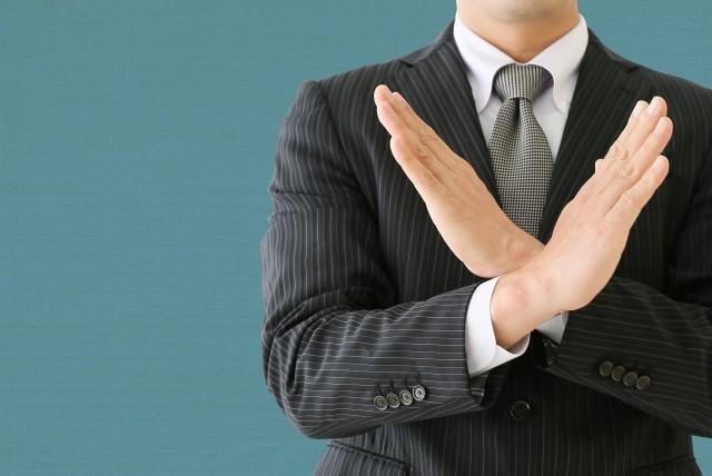 給料ファクタリング出身の業者はリスクが高い