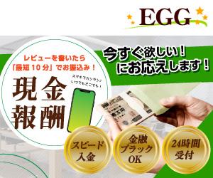 EGG_300×250